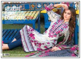 Winter Velvet Dresses Shalwar Kameez By Eshaeman 2017 5