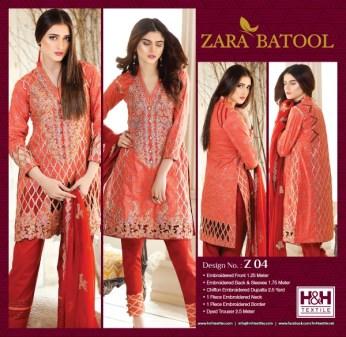 Zara Batool Luxury Embroidered Lawn Summer Dresses 2017 3