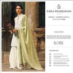 Zara Shahjahan Summer Lawn Dresses Collection 2017 5