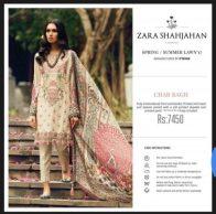 Zara Shahjahan Summer Lawn Dresses Collection 2017 7