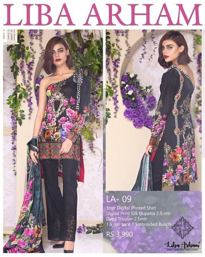 Liba Arham Modern Eid Lawn Collection 2017