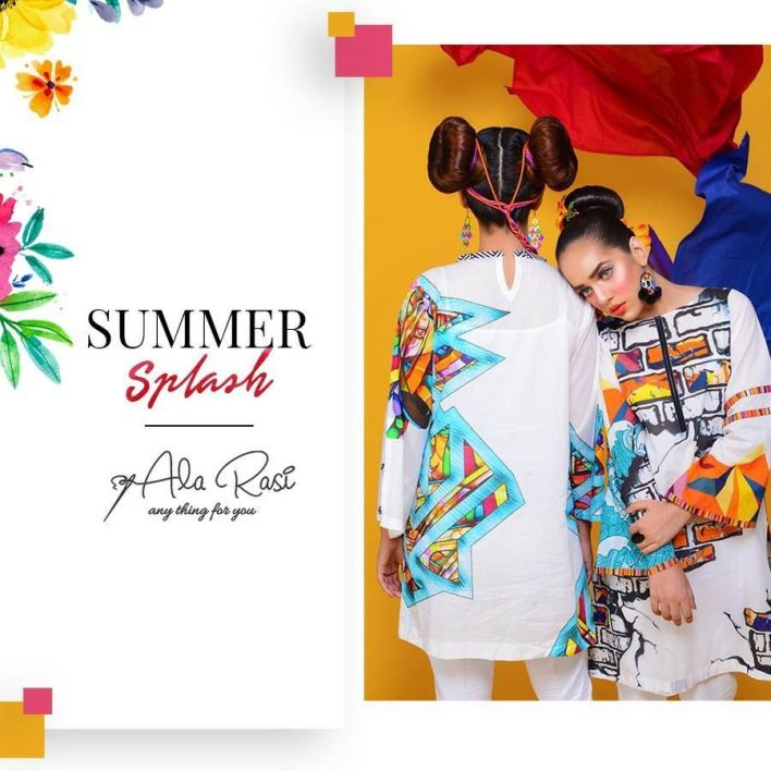 Ala Rasi Summer Ready To Wear Lawn Collection 2018