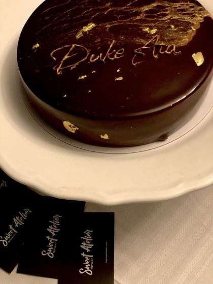 "A personalised cake with the words ""Duke Ata"" prepared by Sweet Atelier for the Duke Ata Clubhouse launch event"