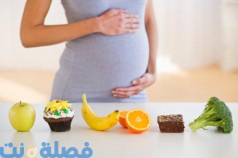 تغذية الحامل في الشهور الأولى من الحمل