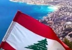 أجمل ما في لبنان من مناطق سياحية