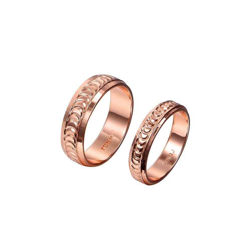 15 Collection Of Couple Rose Gold Wedding Bands