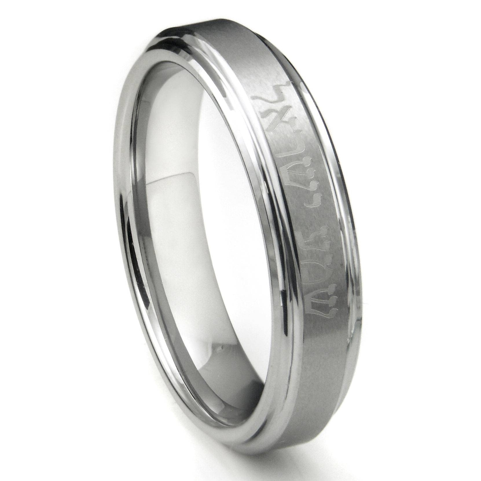 15 Inspirations Of Engravable Mens Wedding Bands