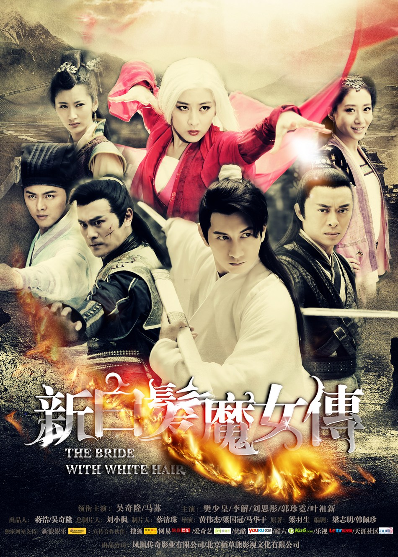 Film Silat Hongkong : silat, hongkong, Serial, Silat, Mandarin, Fasrpower