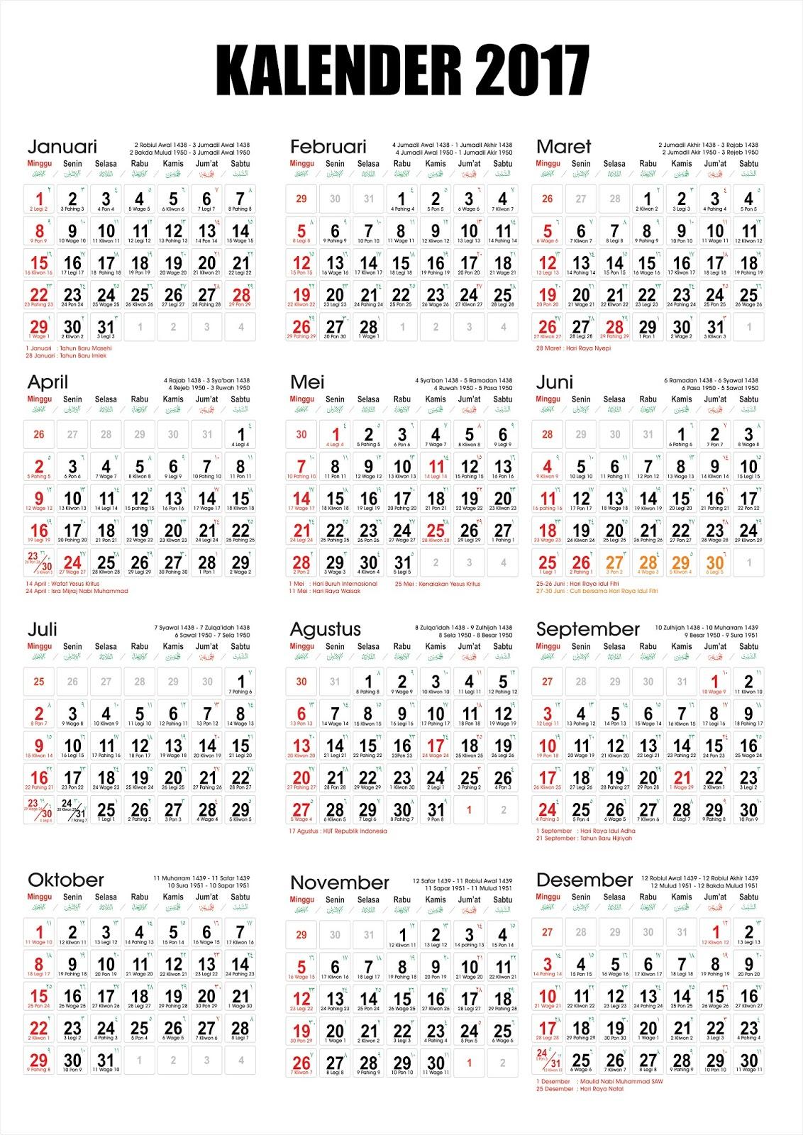 Kalender 2017 Indonesia Cdr : kalender, indonesia, Kalender, Lengkap, Fasrrecord