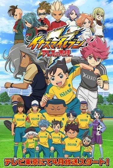 Download Nisekoi Live Action Sub Indo : download, nisekoi, action, Inazuma, Eleven, Animeindo, Fasrword