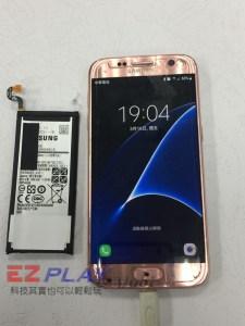 三星S7 摔機後充電異常 無法充電 更換電池就正常了! 三星手機維修
