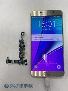 三星NOTE5 不能充電找不到店家修理怎麼辦?那就來947修手機阿