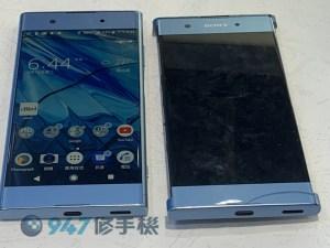 SONY XA1 PLUS 螢幕面板破裂 顯示異常 更換螢幕面板後 別再摔機啦! SONY 手機維修