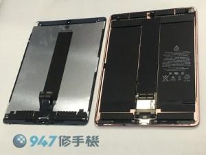 IPAD PRO 10.5平板螢幕破裂 現修現好 快速解決當天緊急需要使用的問題喔!  IPAD平板維修