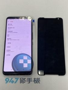 ROG 2代 PHONE 面板不顯示?液晶螢幕裂開了 ASUS 面板手機維修