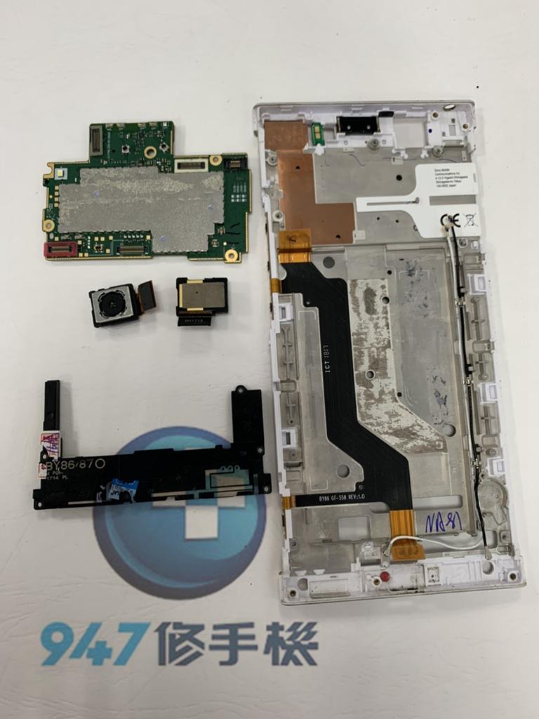 SONY XA1U手機維修-面板維修-電池更換04