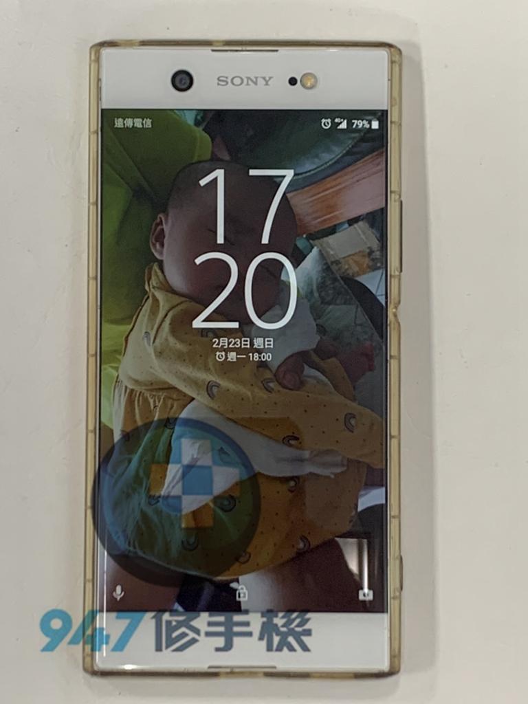 SONY XA1U手機維修-面板維修-電池更換05