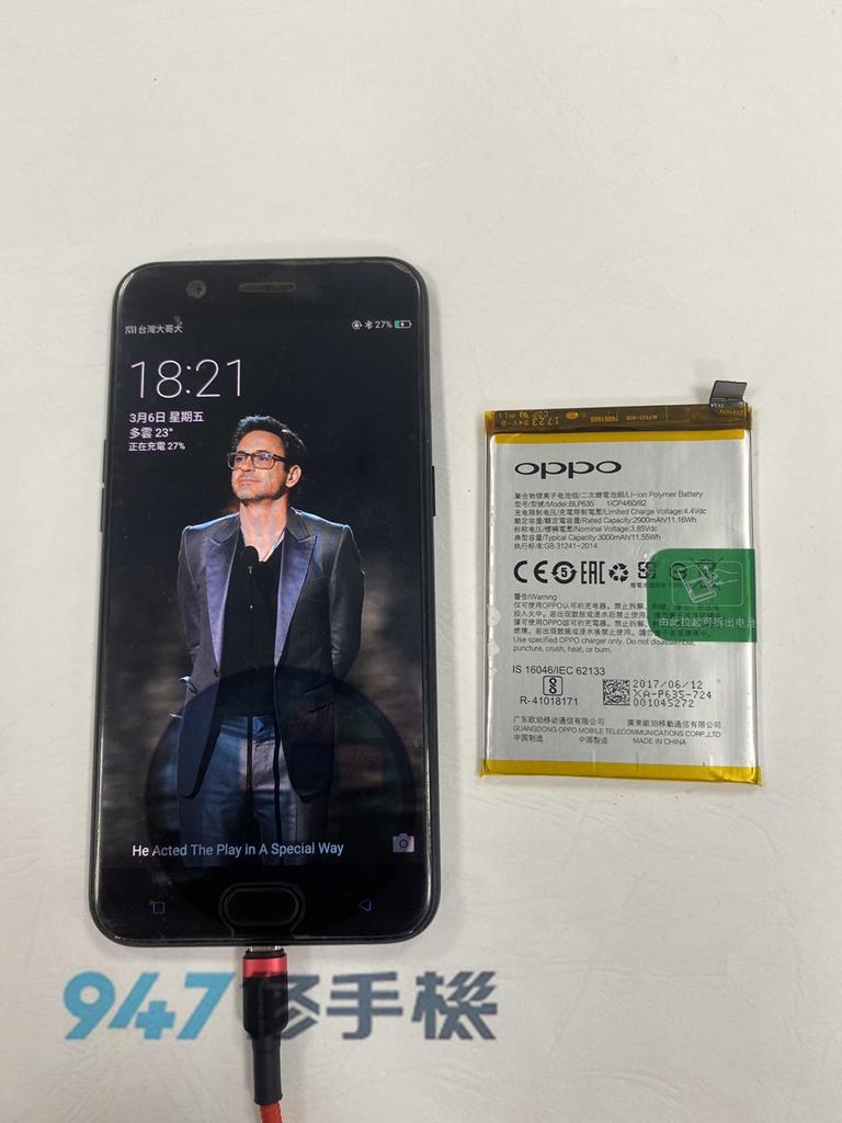 OPPO R11S手機維修_面板更換_電池更換04