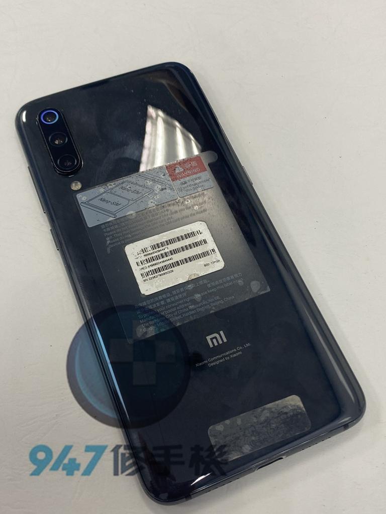 9手機維修_電池更換_面板更換02