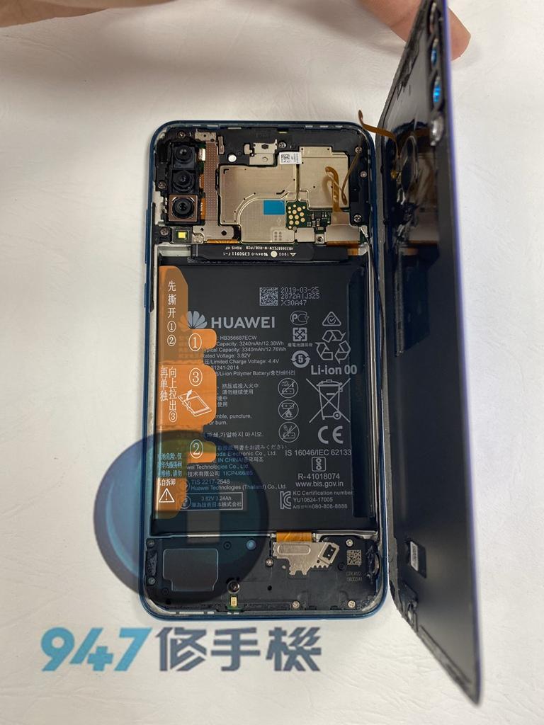 NOVA 4E手機維修_電池更換_面板更換03