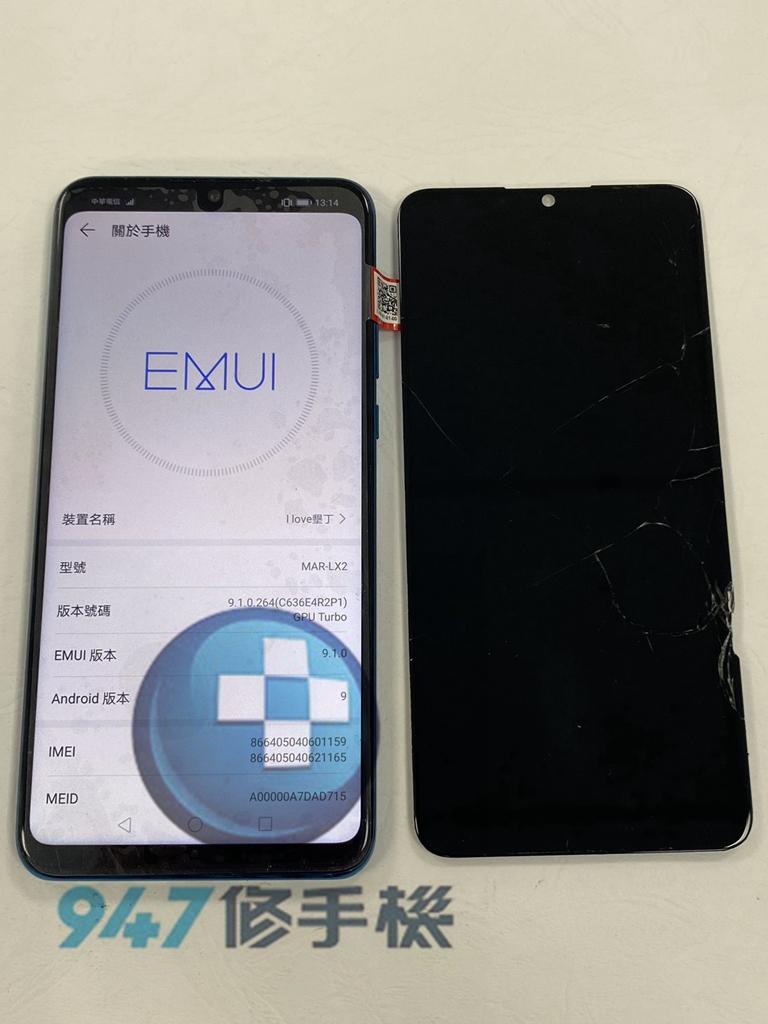 NOVA 4E手機維修_電池更換_面板更換05