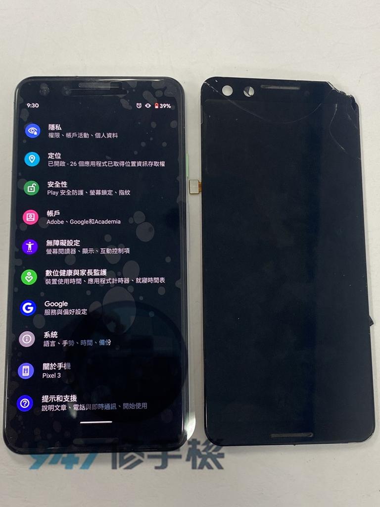 PIXEL 3手機維修_電池更換_面板更換05