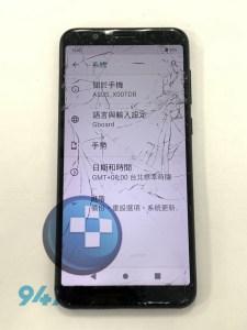 摔裂面板的ASUS M1 維修過程大公開,想學要趁快!! ASUS 手機維修