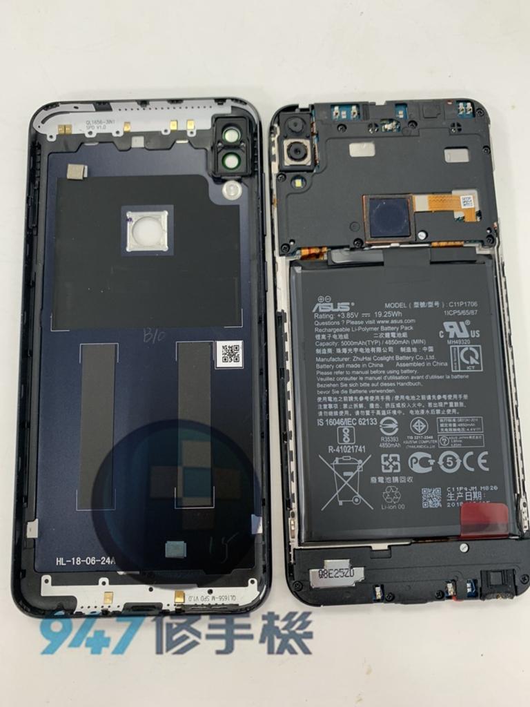 ASUS M1手機維修_電池更換_面板更換03