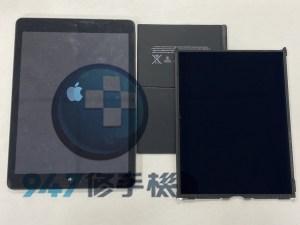 突然螢幕不顯示的 IPAD AIR 1 蘋果面板大救援 IPAD平板維修