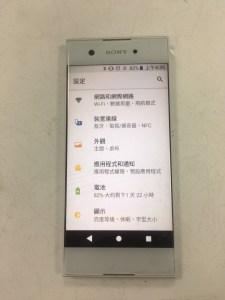 SONY XA1螢幕閃爍後沒有畫面無法顯示 SONY手機維修