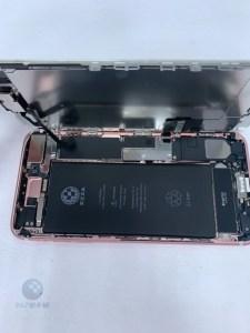 電池健康度不足的IPHONE 7+ 會發生甚麼事情呢? IPHONE 手機維修
