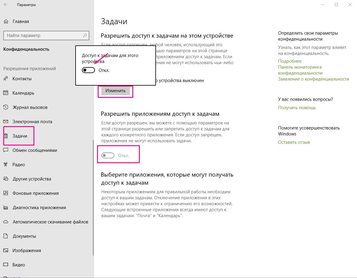 Правильная настройка тор браузера hyrda почему не подключается тор браузер hydraruzxpnew4af