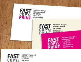 φάκελοι εκτυπωμένοι με το λογότυπο της εταιρίας σε διάφορα χρώματα
