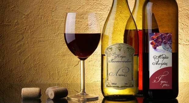 αυτοκόλλητες ετικέτες για φιάλες κρασιού, για μπουκάλια κρασιού, για μικρά ή μεγάλα μπουκάλια με κρασί, στρογγυλές ή οβάλ αυτοκόλλητες ετικέτες για κρασί