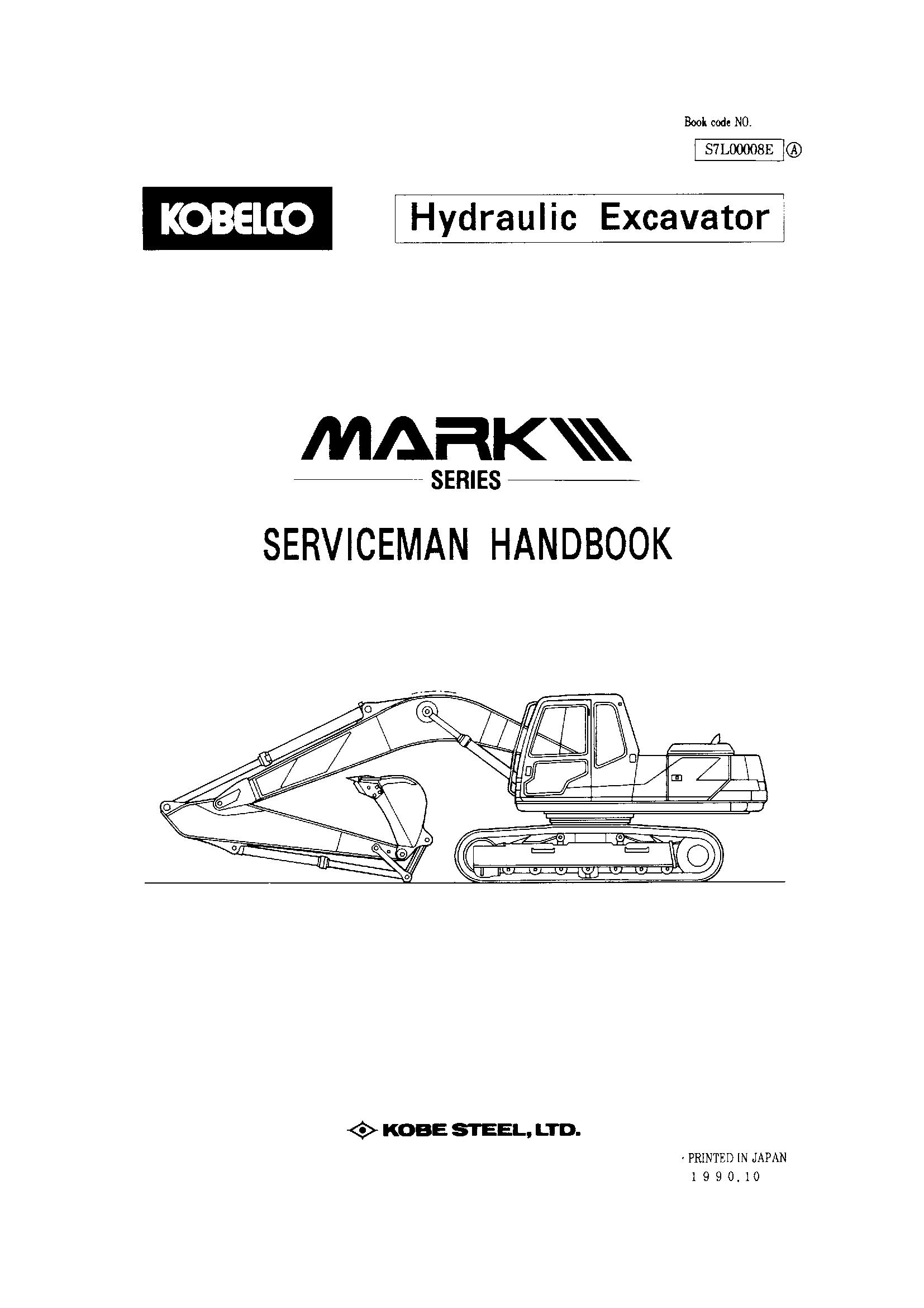 Kobelco Manuals: Kobelco SK115DZ MARK IV HYDRAULIC