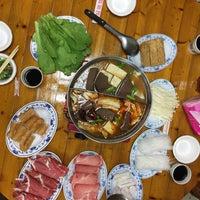 藍記麻辣鍋 - Hotpot Restaurant in Zhōngzhèng Qū
