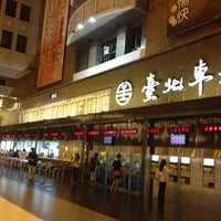 捷運臺北車站 MRT Taipei Main Station - Metro Station in Zhōngzhèng Qū
