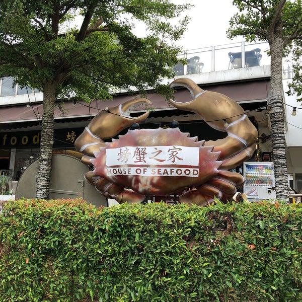 House of Seafood 螃蟹之家