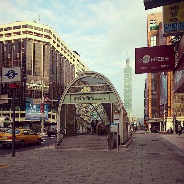 捷運信義安和站 MRT Xinyi Anhe Station