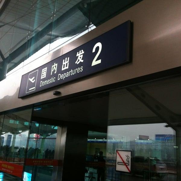 Photos at Chongqing Jiangbei International Airport (CKG) 重慶江北國際機場 - Airport in Yúběi