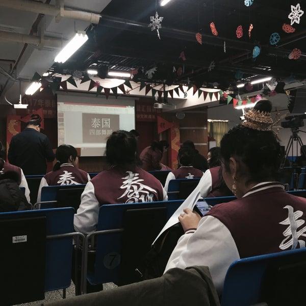 暨南大學華文學院 Jinan University Of Language And Culture - 廣州. 廣東