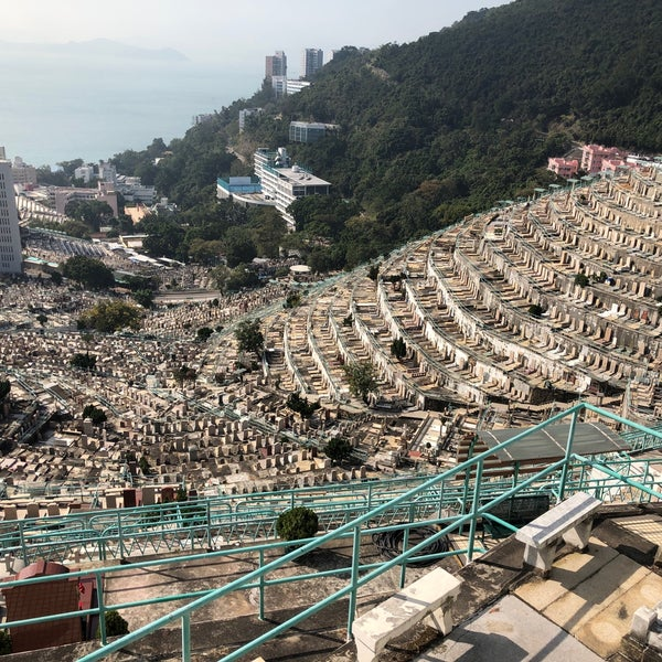 HKCCCU Pokfulam Road Cemetery 香港華人基督教聯會薄扶林道墳場 - 2 tips from 160 visitors