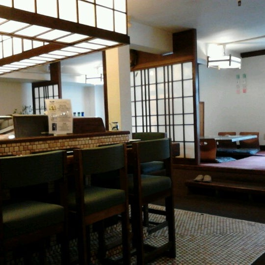Photos At Suginoya Now Closed Sushi Restaurant In Banff