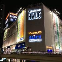 (HALC) - Gran tienda en