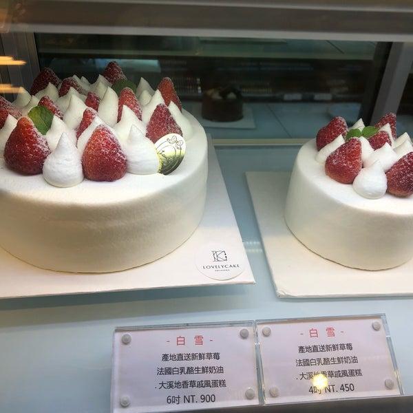 樂芙尼手工蛋糕 Lovely Cake