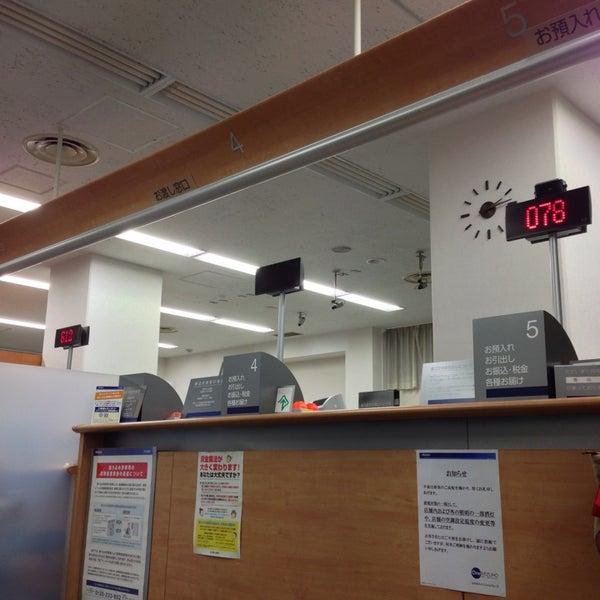みずほ銀行 館林支店 - Banco