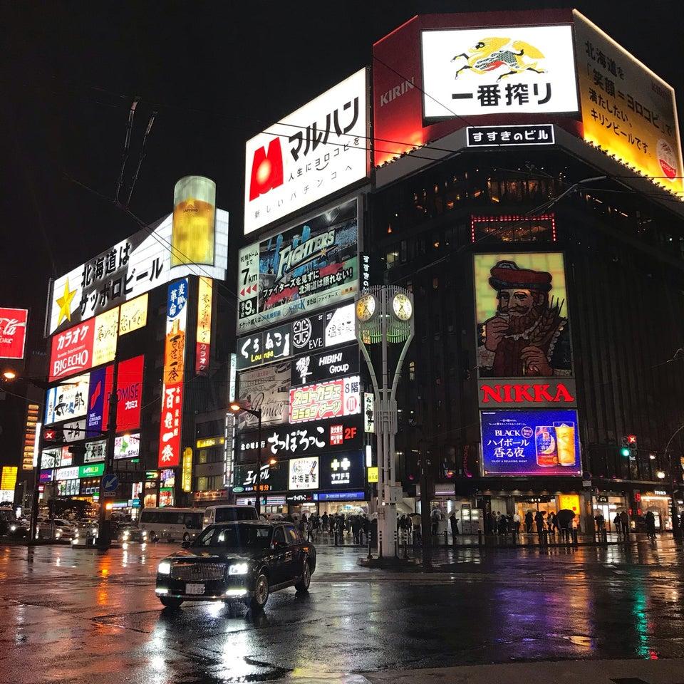 【札幌室內景點】來到北海道是雨天怎麼辦?推薦20處必去室內景點讓你不畏雨雪! | Compathy Travel Magazine線上 ...