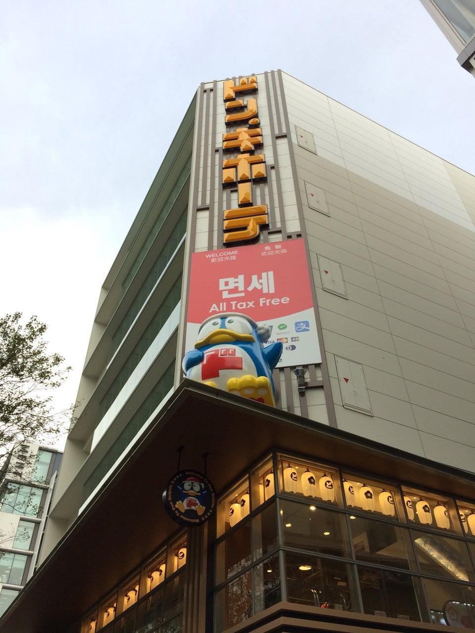 【福岡逛街】最多人推薦的血拼天堂,讓你從早到晚購物不手軟!   Compathy Travel Magazine線上日本旅遊雜誌