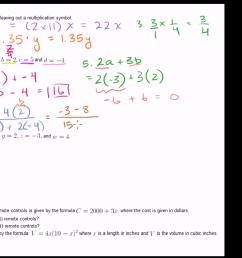 Simplifying Algebraic Expressions [ 720 x 1280 Pixel ]