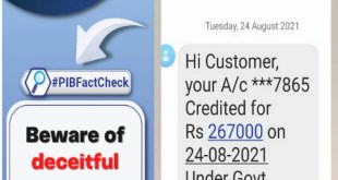 Cyber Fraud News Today - Your A/c ***7865 Credited Rs 267000 Under Govt Yojana, Have You Also Received This Message_Pic Credit Google